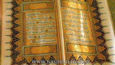 Muhammed Zahid (K.S) 4