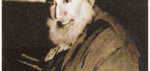 Seyyid Abdulhakim El Hüseyni Hazretleri