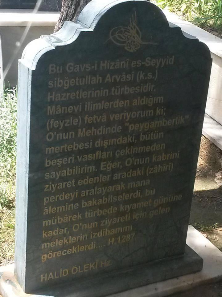 Seyyid Sibgatullah Arvasi