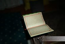 ilahi kitaplar ve sayfalar