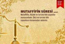 Mutaffifin Suresi