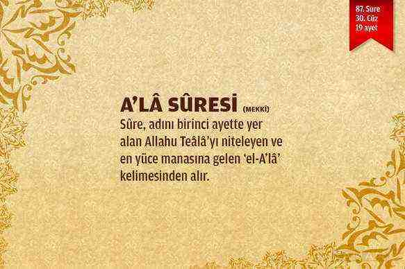 ala-suresi