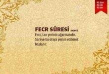 Fecr Suresi