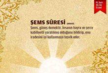 Şems Suresi