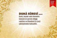 Duha Suresi