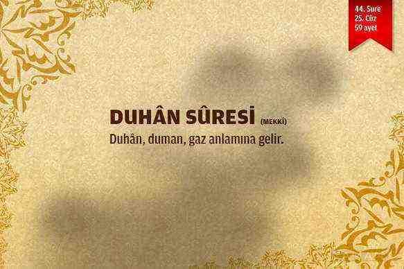 Duhan Suresi