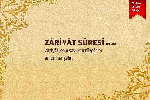 Zariyat Suresi