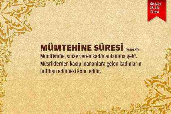 Mumtehine Suresi