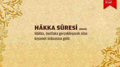 Hakka Suresi
