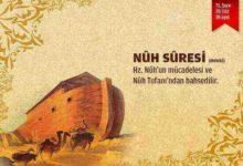 Nuh Suresi