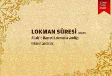Lokman Suresi