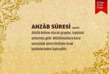 ahzab suresi
