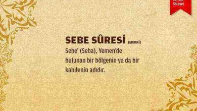 Sebe Suresi