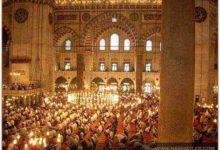 Allah'ın Sohbeti