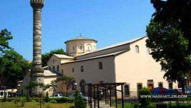 Trabzon Ortahisar Camii ve muvakkithane 3