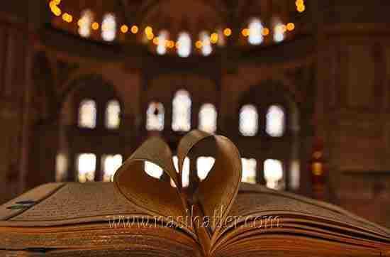 Kutsal kitaplara iman
