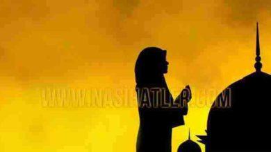 Hazreti Fatma'nın çeyizi 1