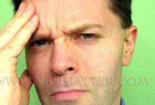 Ramazanda baş ağrısına 12 çözüm