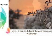 Abdulkadir Geylani Hazretlerinden